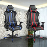 NEW Executive Gaming Office Chair Racing Computer PU Leather Mesh Work Seat