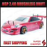 HSP 2.4G 1/10 Brushless Motor On Road Drifting RC Car RED