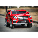 Licensed Mercedes Benz GL63 Kids Ride on Car With 2.4Ghz remote controller red