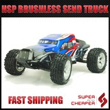 HSP 2.4ghz RC Car 1/10 4WD Brushless Motor Sand Truck pro +Lipo Battery