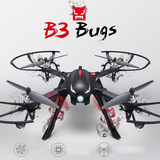 MJX B3 Bugs 3 Remote Control RC Racing Drone Quadcopter With Camera