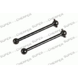 Vertical transmission shaft rear FOR HSP 1:16 car 86019