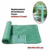 69x49x193 cm Replacement Greenhouse Cover Garden Shed69 Plant Storage