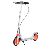 Hand Break Design Big 2 Wheels Push Scooter 200Mm Adult Child Commuter White